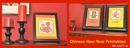Chinese New Year Printables Chinese New Year at Home  Dumplings and Decorations!
