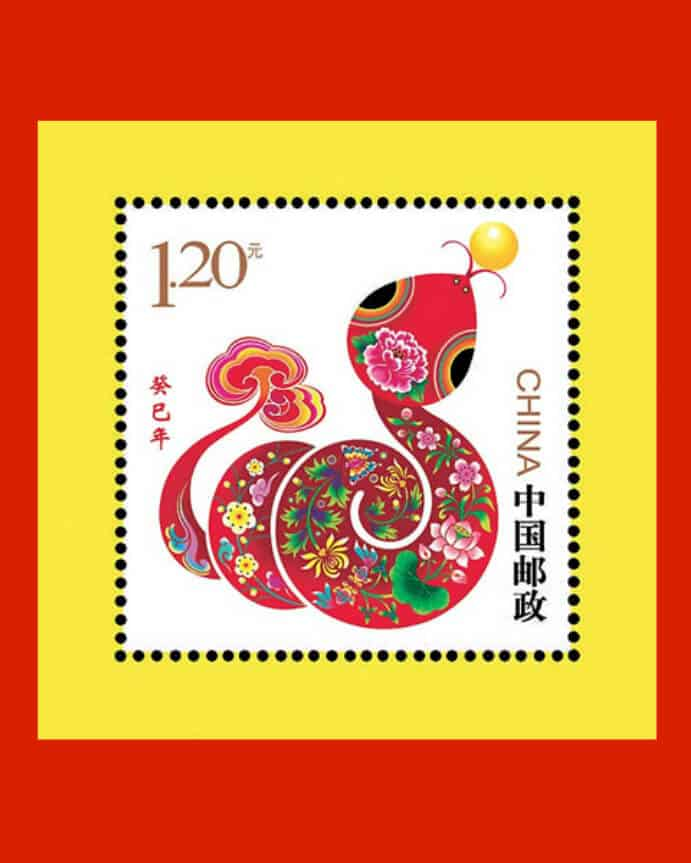 Year of the Snake Stamp 8 x 10 Chinese New Year at Home  Dumplings and Decorations!